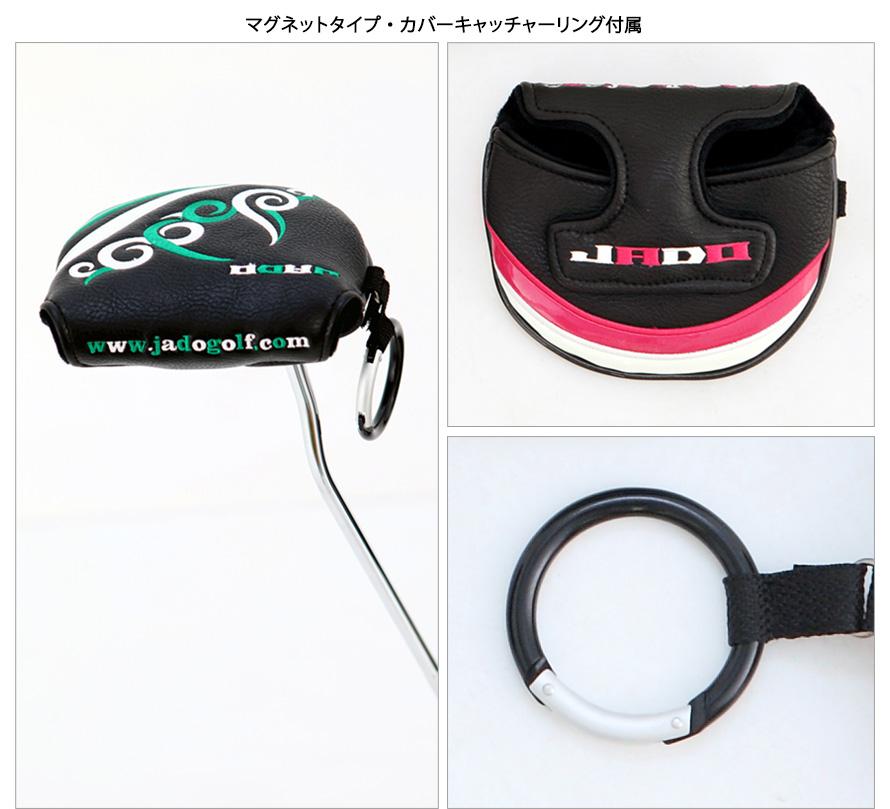 オリジナルヘッドカバー マレットタイプパター 2018年5月発売アイテム