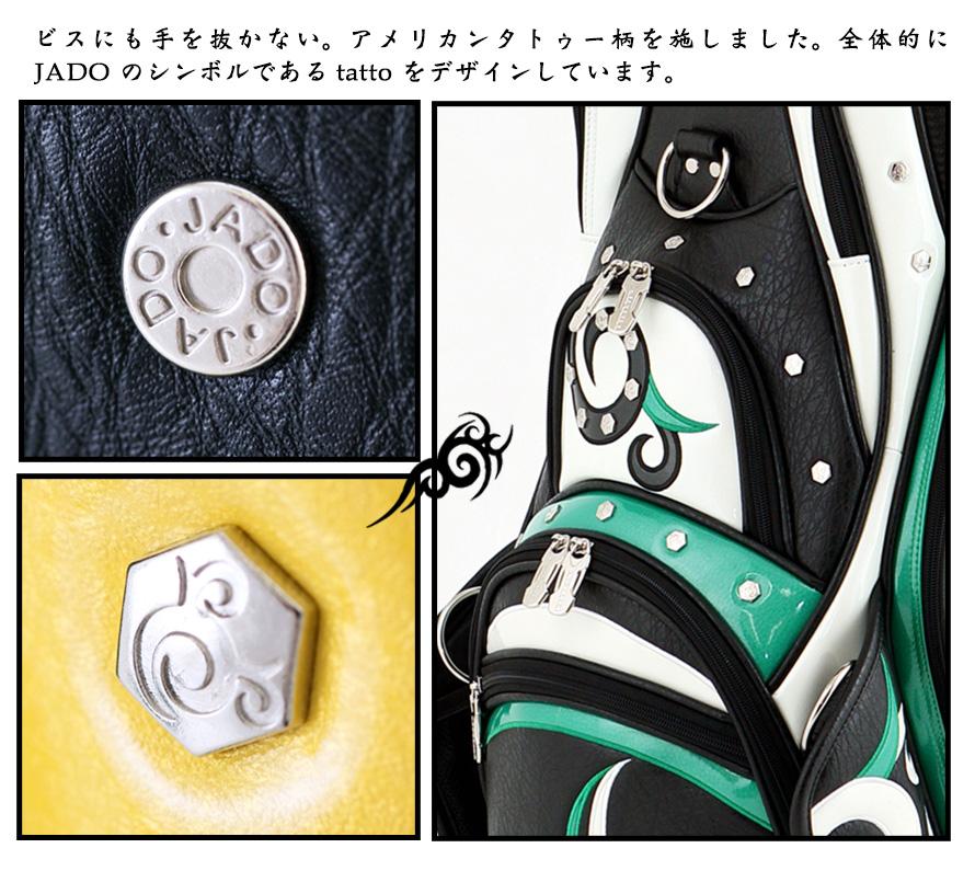 ゴルフキャディーバッグ JADO Vast Tattoo series Additional color ブラック×グリーン×ホワイト 2018年5月発売アイテム