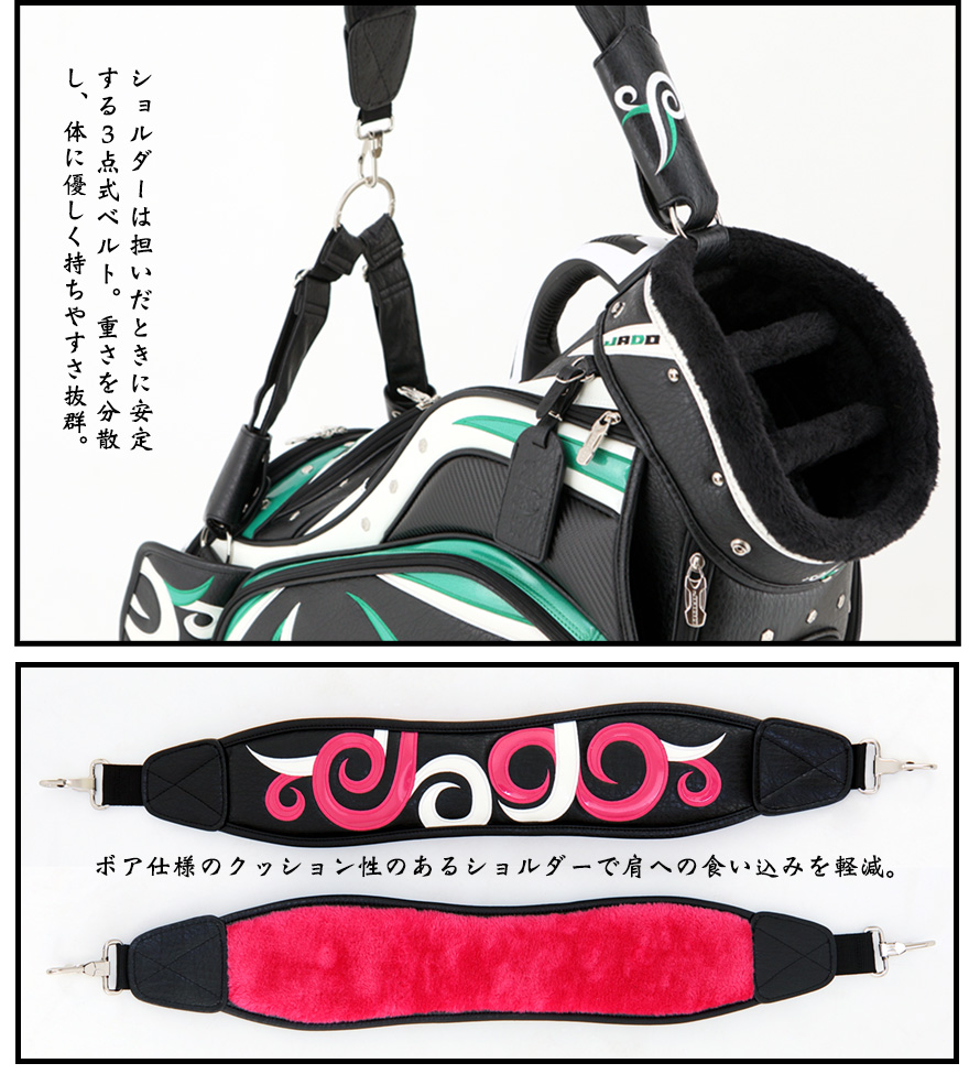 ゴルフキャディーバッグ JADO Vast Tattoo series Additional color ブラック×ピンク×ホワイト 2018年5月発売アイテム