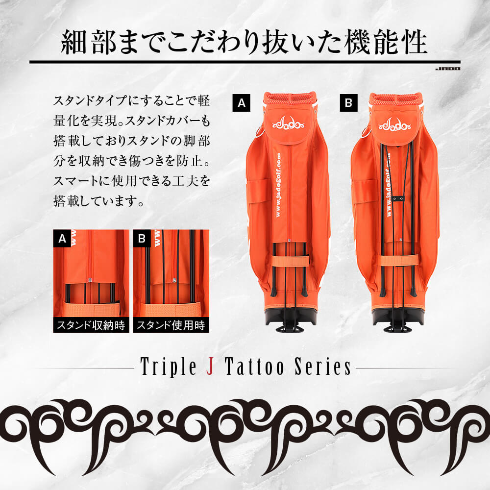 JADO Triple J Tattoo series 軽量 スタンド キャディバッグ