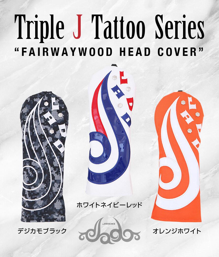 ヘッドカバー フェアウェイウッド Triple J Tattoo
