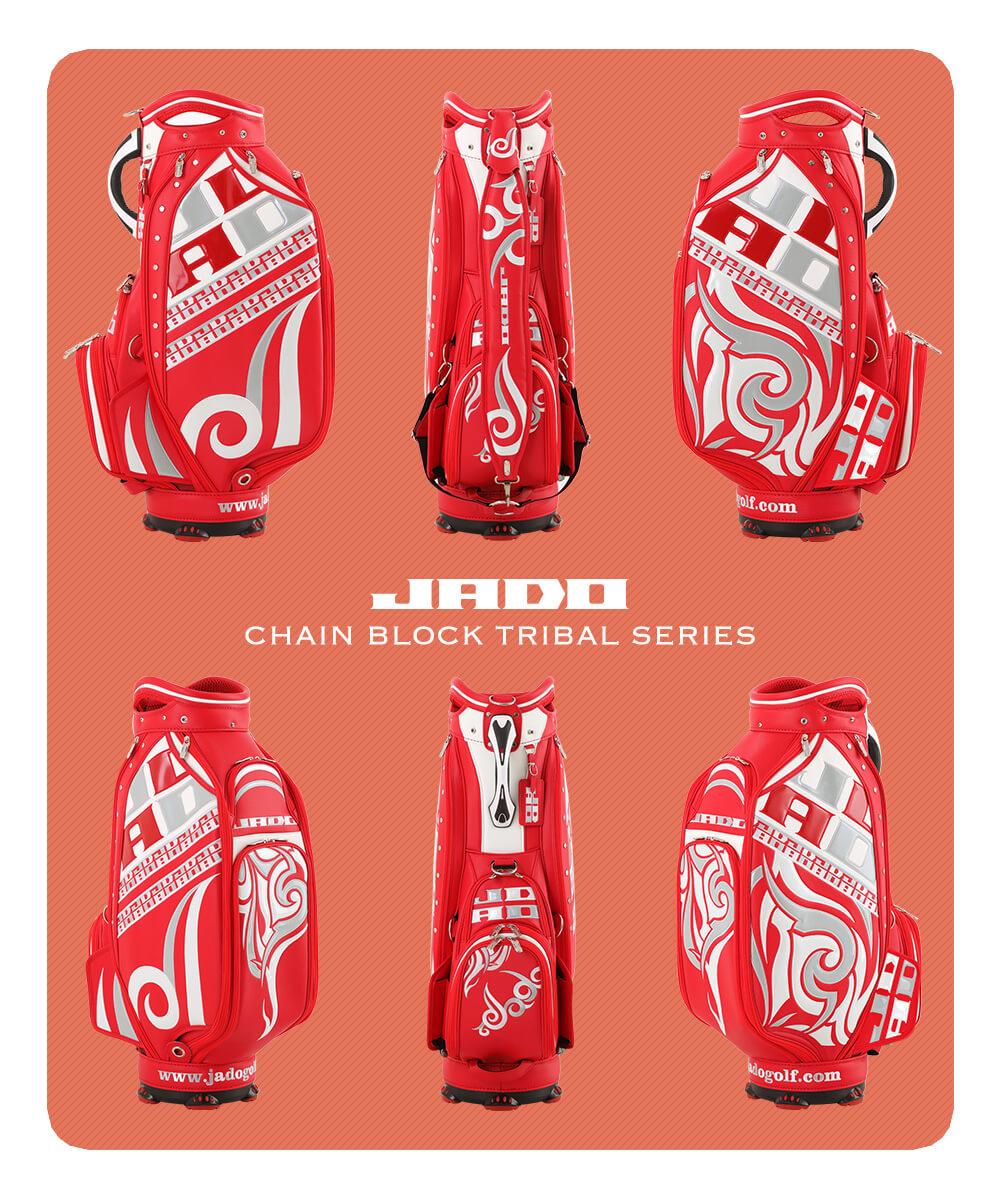 JADO Chain block Tribal series キャディバッグ