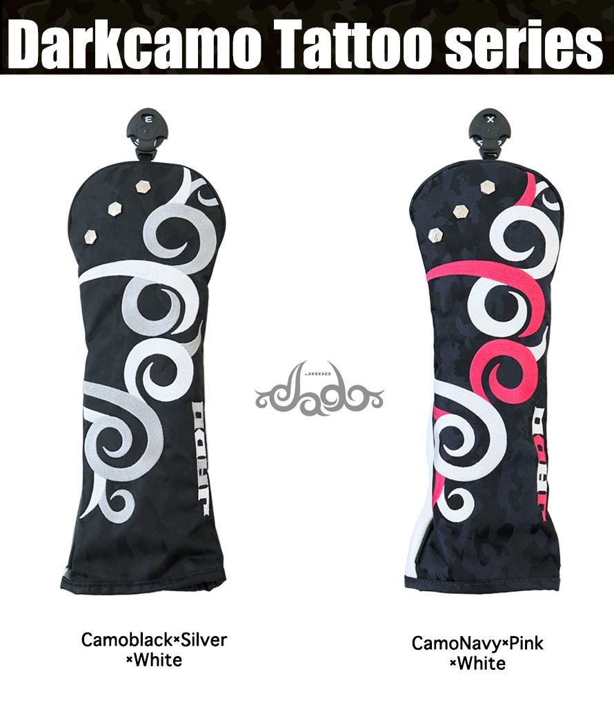 ヘッドカバー フェアウェイウッド Darkcamo Tattoo