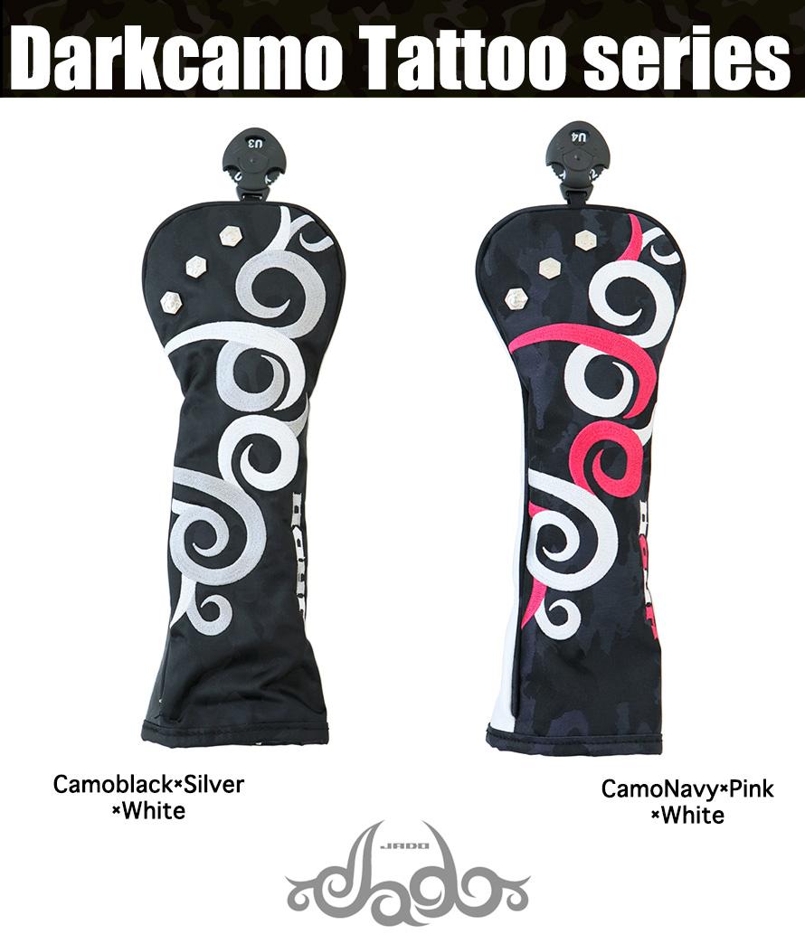 ヘッドカバー ユーティリティ Darkcamo Tattoo