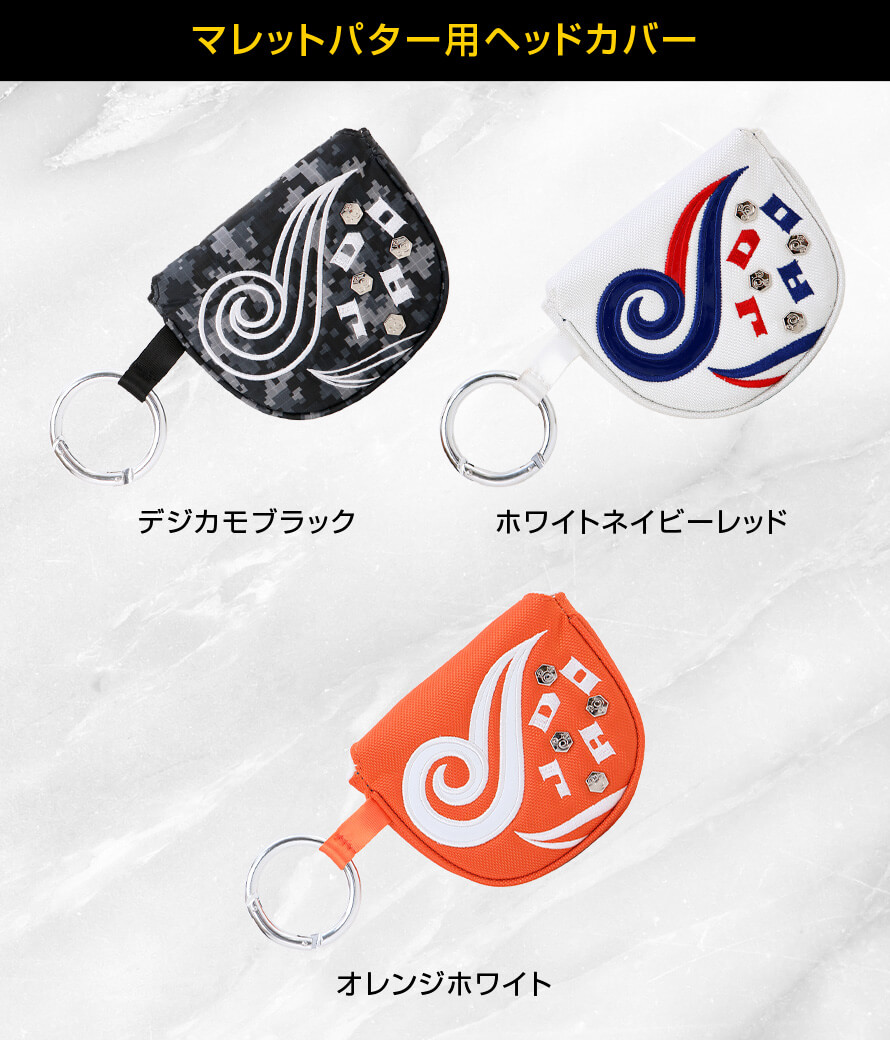 JADO Triple J Tattooシリーズ ヘッドカバー マレットパター用 選べる3カラー