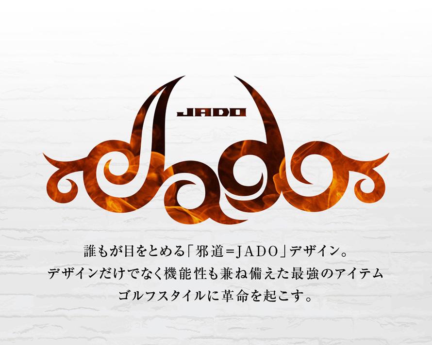 JADO ゴルフトートバッグ 2カラー JGTB2002