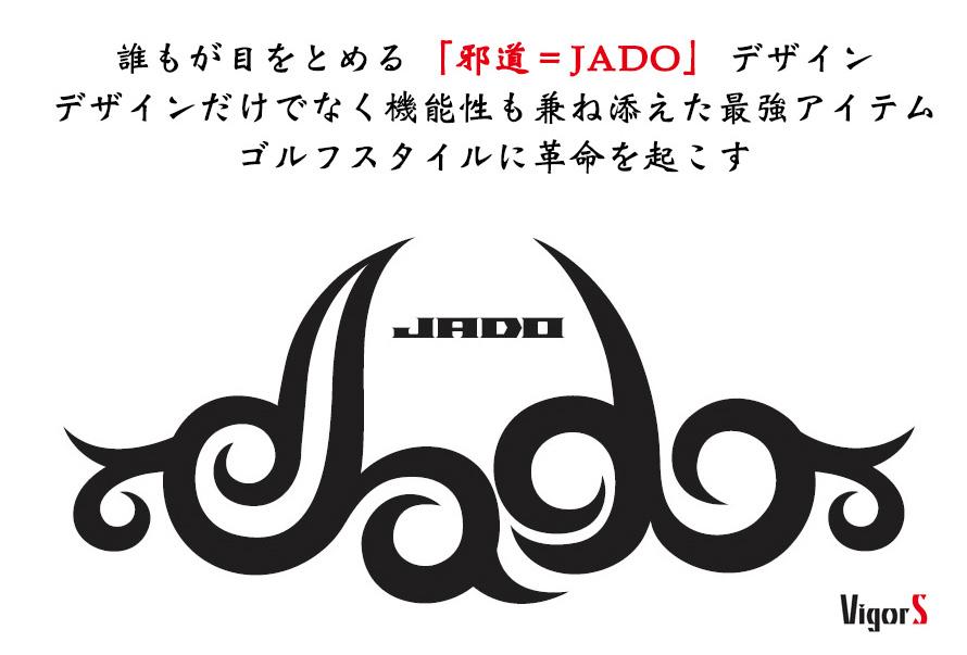 キャディバッグ ゴルフ ブルー JADO