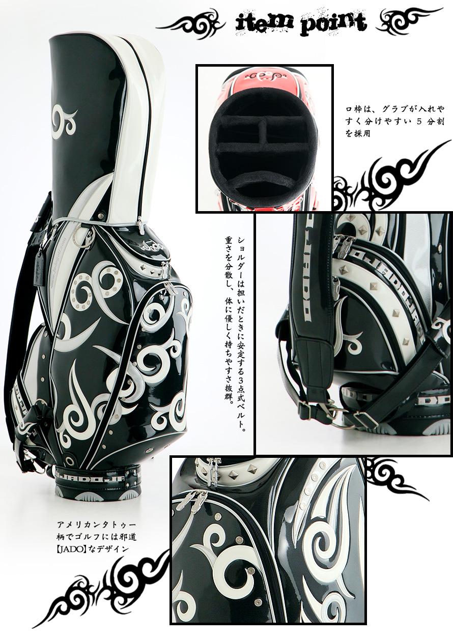 キャディバッグ ゴルフ ブラック JADO