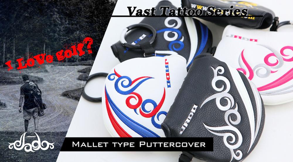 オリジナルヘッドカバー マレットタイプパター 2017年10月発売アイテム