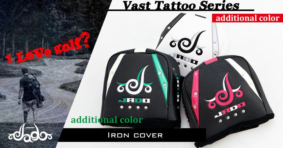 Vast Tattooシリーズ ゴルフヘッドカバー アイアン 2018年5月発売