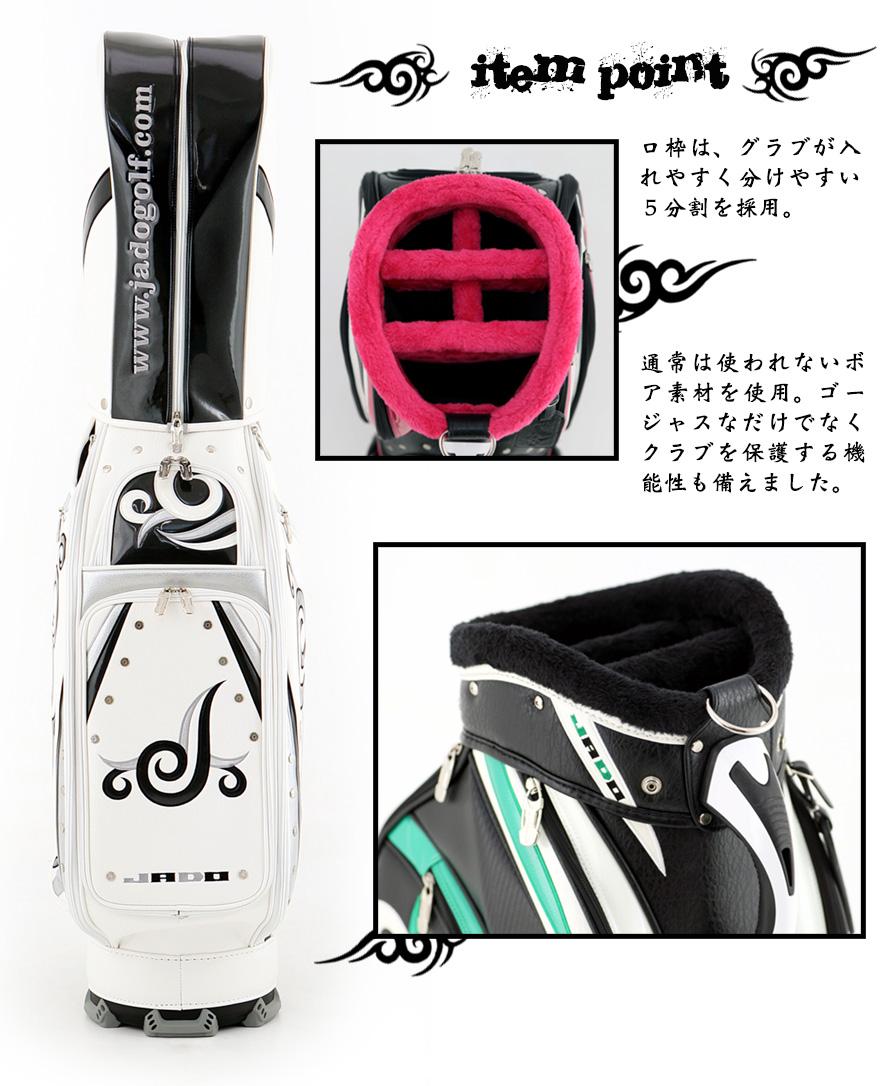 ゴルフキャディーバッグ Vast Tattoo series 追加カラー ホワイト×ブラック×シルバー 2018年5月発売