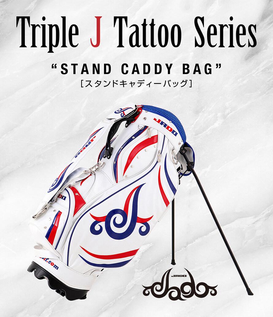 【限定80本生産】JADO Triple J Tattooシリーズ 軽量スタンドキャディーバッグ ホワイトネイビーレッド 2019年4月末発売