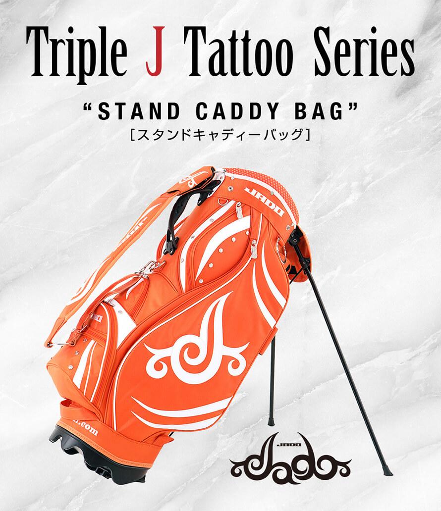 【限定80本生産】JADO Triple J Tattooシリーズ 軽量スタンドキャディーバッグ オレンジホワイト