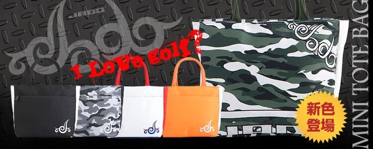 JADO JGMT0101 ゴルフミニトートバッグ 5カラー