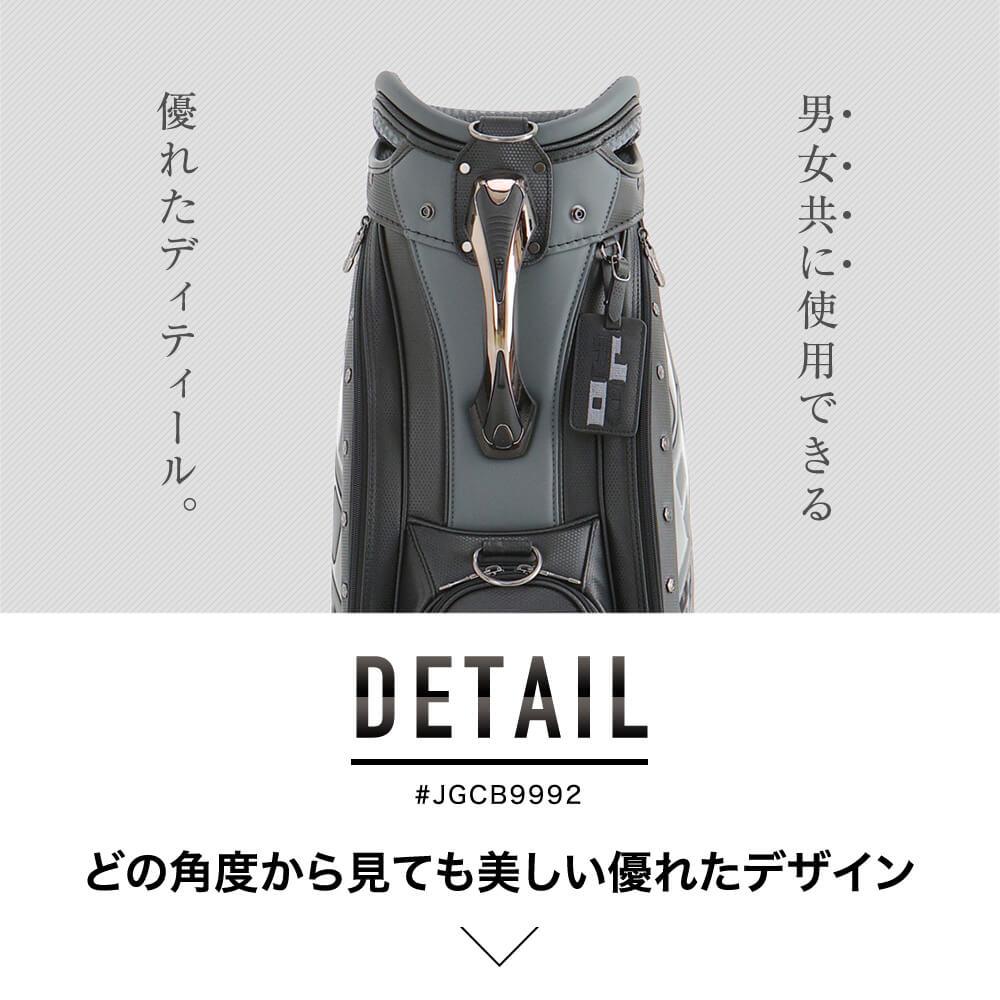 【限定100本生産】JADO Chain block Tribalシリーズ キャディーバッグ ブラックガンメタ 2019年12月発売