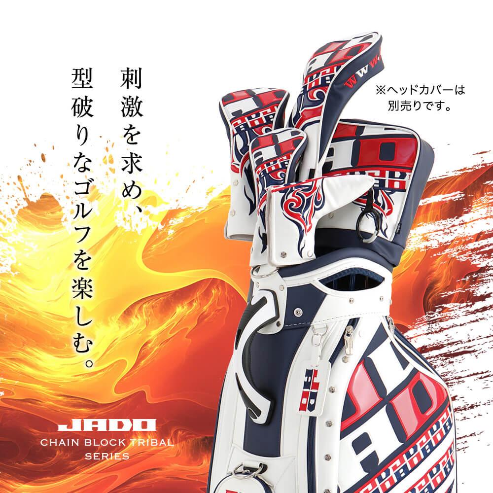 【限定100本生産】JADO Chain block Tribalシリーズ キャディーバッグ トリコロール 2019年12月発売