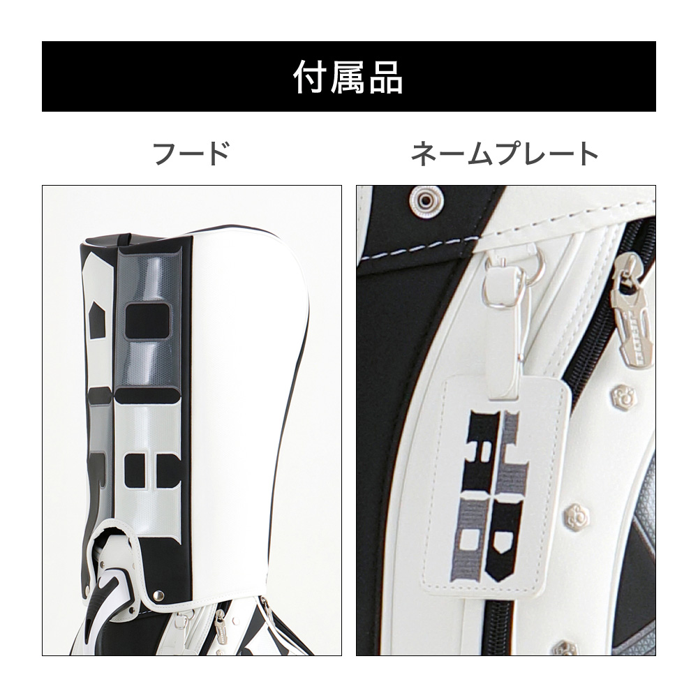 【限定100本生産】JADO Chain block Tribalシリーズ キャディーバッグ ホワイトブラック 2019年12月発売