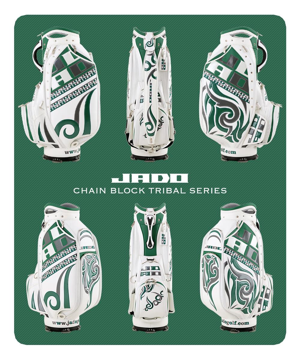 【限定100本生産】JADO Chain block Tribalシリーズ キャディーバッグ 追加カラー ホワイトエンペラーグリーン