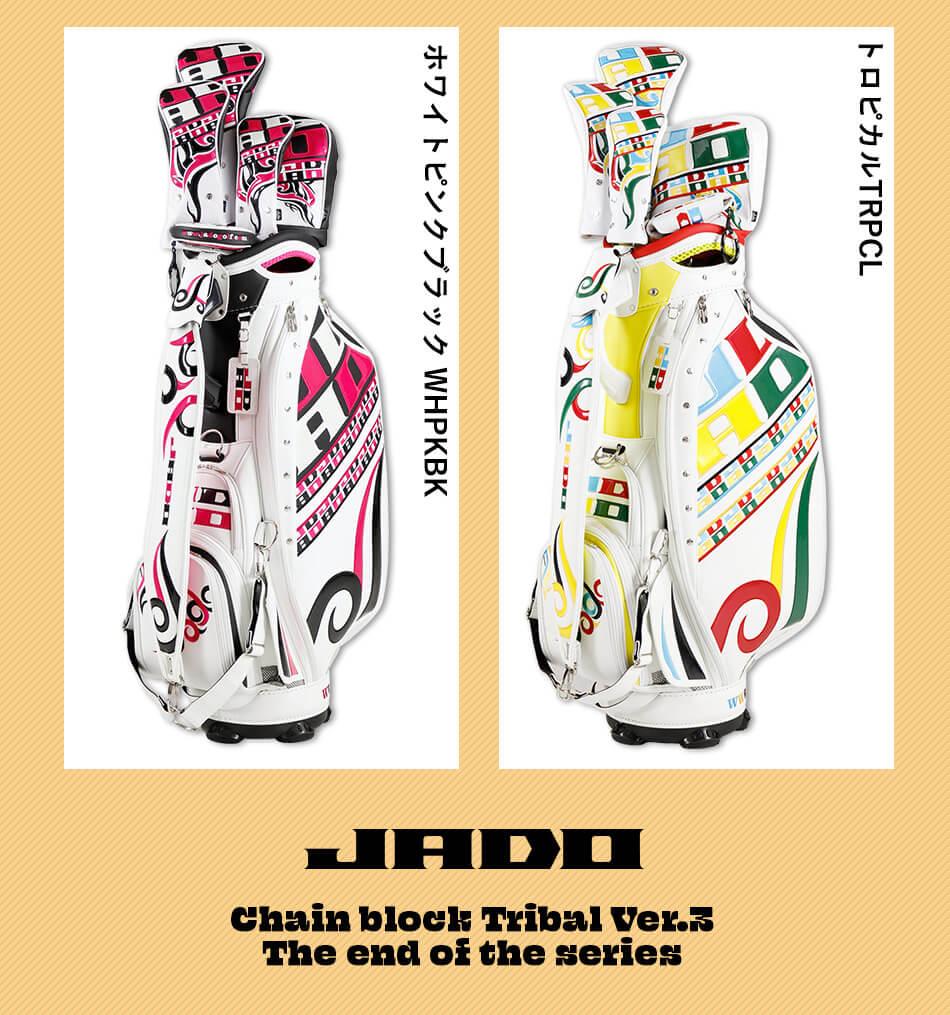 JADOゴルフ ゴルフ用品 ヘッドカバー ピンタイプパター Chain block Tribal Ver.3~The end of the series~